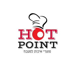 Hot Point Israel Logo