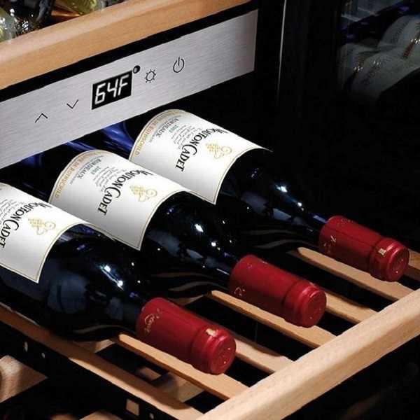 מקררי יין-בונדיגו