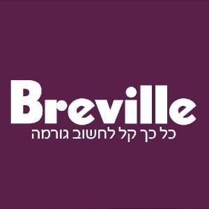 Breville-Logo